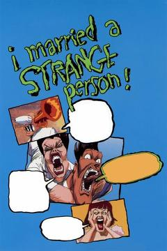 Best Animation Movies of 1998 : I Married a Strange Person!