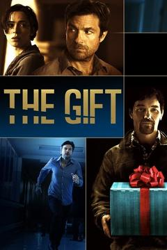 Best Mystery Movies of 2015 : The Gift