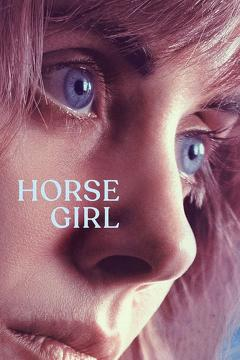 Best Science Fiction Movies of This Year: Horse Girl