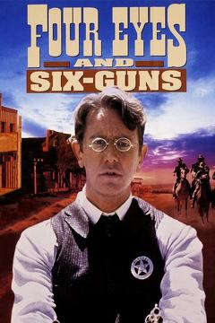 Best Western Movies of 1992 : Four Eyes and Six-Guns