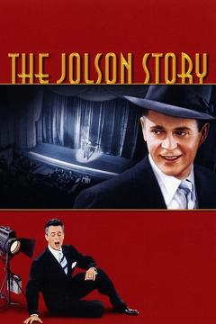 Best Music Movies of 1946 : The Jolson Story