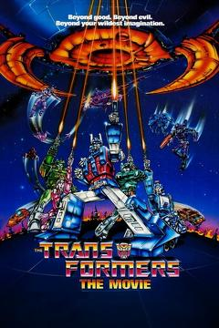 Best Animation Movies of 1986 : The Transformers: The Movie