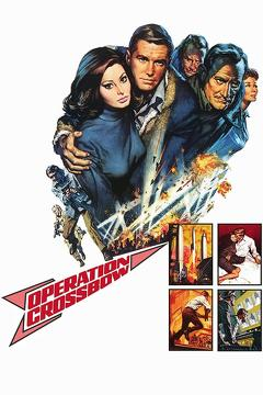 Best Action Movies of 1965 : Operation Crossbow