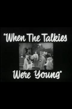 Best Documentary Movies of 1955 : When the Talkies Were Young
