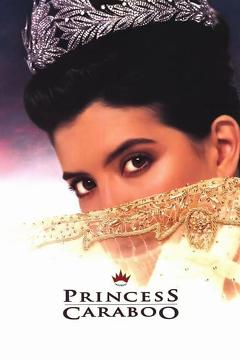 Best History Movies of 1994 : Princess Caraboo
