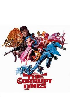Best Adventure Movies of 1967 : The Corrupt Ones