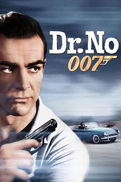 Best Movies of 1962 : Dr. No