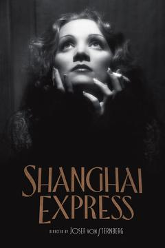Best Romance Movies of 1932 : Shanghai Express