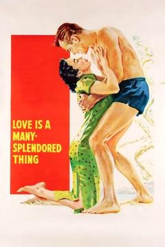 Best War Movies of 1955 : Love Is a Many-Splendored Thing