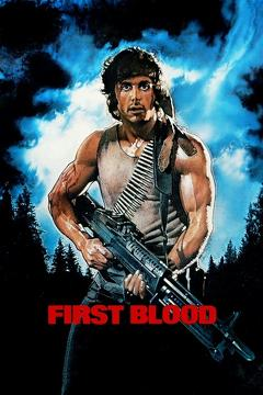 Best Thriller Movies of 1982 : First Blood