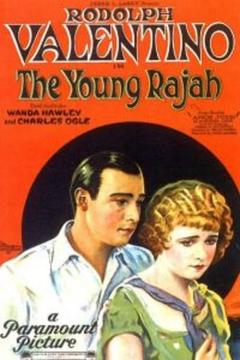 Best Romance Movies of 1922 : The Young Rajah