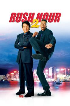 Best Comedy Movies of 2001 : Rush Hour 2