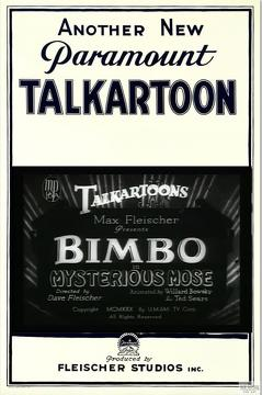 Best Animation Movies of 1930 : Mysterious Mose