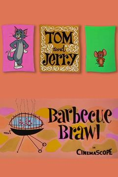 Best Animation Movies of 1956 : Barbecue Brawl