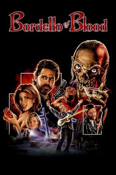 Best Horror Movies of 1996 : Bordello of Blood