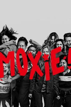Best Comedy Movies of This Year: Moxie