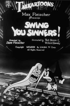 Best Horror Movies of 1930 : Swing You Sinners!