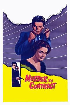 Best Thriller Movies of 1958 : Murder by Contract