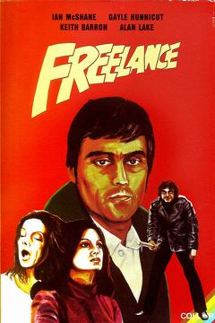 Best Crime Movies of 1971 : Freelance