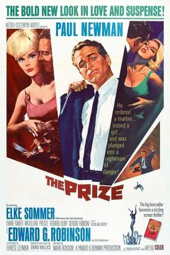 Best Crime Movies of 1963 : The Prize