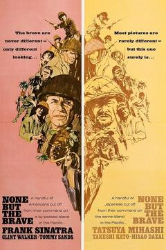 Best War Movies of 1965 : None But the Brave