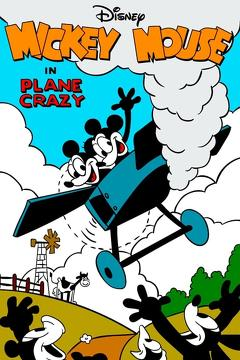 Best Animation Movies of 1929 : Plane Crazy