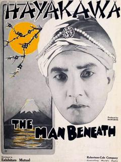Best Drama Movies of 1919 : The Man Beneath