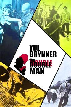 Best Mystery Movies of 1967 : The Double Man