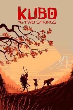 Best Animation Movies of 2016 : Kubo and the Two Strings