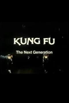 Best Action Movies of 1987 : Kung Fu: The Next Generation