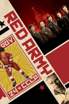 Best History Movies of 2014 : Red Army