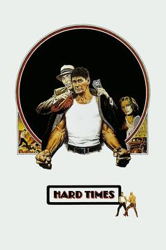 Best Drama Movies of 1975 : Hard Times