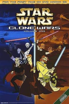 Best Animation Movies of 2003 : Star Wars: Clone Wars Volume One