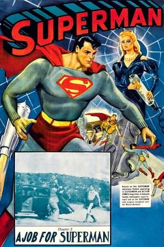Best Science Fiction Movies of 1948 : Superman