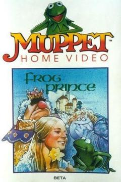 Best Fantasy Movies of 1971 : Tales from Muppetland: The Frog Prince