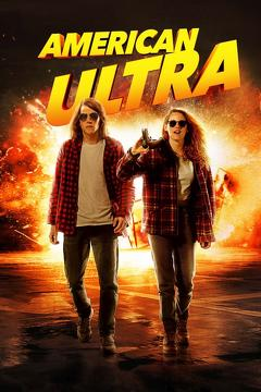 Best Comedy Movies of 2015 : American Ultra