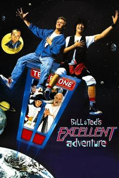 Best Adventure Movies of 1989 : Bill & Ted's Excellent Adventure