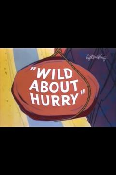 Best Animation Movies of 1959 : Wild About Hurry