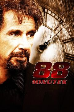 Best Crime Movies of 2007 : 88 Minutes