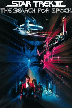 Best Adventure Movies of 1984 : Star Trek III: The Search for Spock