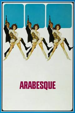 Best Mystery Movies of 1966 : Arabesque