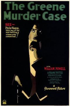Best Mystery Movies of 1929 : The Greene Murder Case
