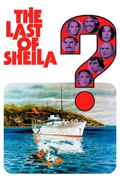 Best Mystery Movies of 1973 : The Last of Sheila