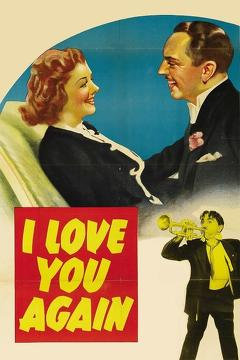 Best Comedy Movies of 1940 : I Love You Again