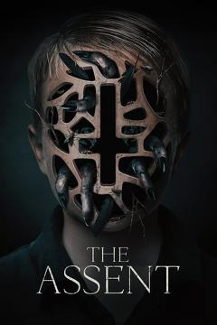 Best Horror Movies of This Year: The Assent