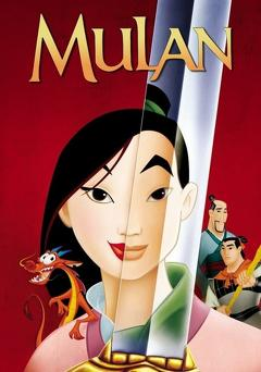 Best Movies of 1998 : Mulan