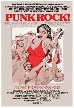Best Crime Movies of 1977 : Punk Rock