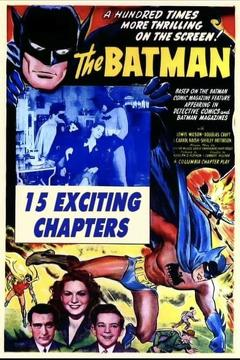 Best Adventure Movies of 1943 : Batman