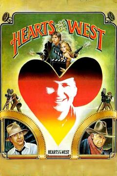 Best Western Movies of 1975 : Hearts of the West