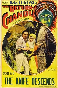 Best Fantasy Movies of 1934 : The Return of Chandu